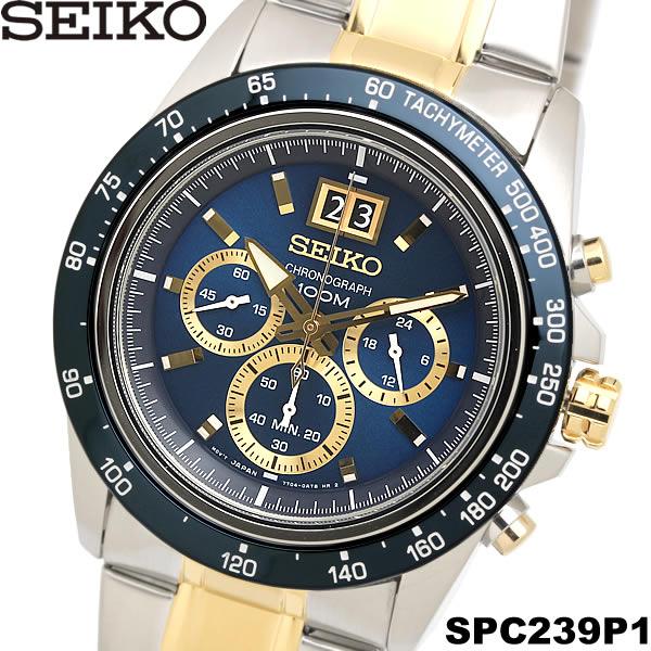 【感謝SALE】【送料無料】セイコー SEIKO 腕時計 ウォッチ メンズ 男性用 クロノグラフ 10気圧防水 SPC239P1
