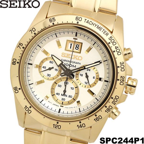 【送料無料】セイコー SEIKO 腕時計 ウォッチ メンズ 男性用 クロノグラフ 10気圧防水 SPC244P1 ギフト