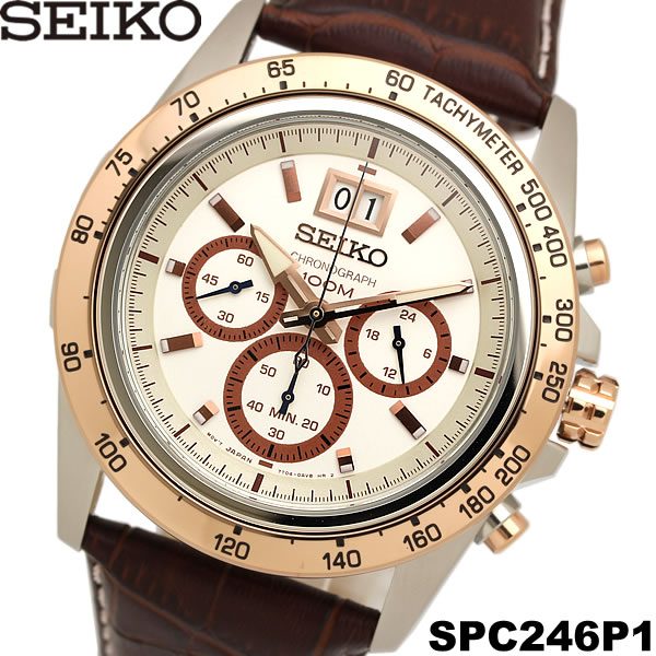 【感謝SALE】【送料無料】セイコー SEIKO 腕時計 ウォッチ メンズ 男性用 クロノグラフ 10気圧防水 SPC246P1