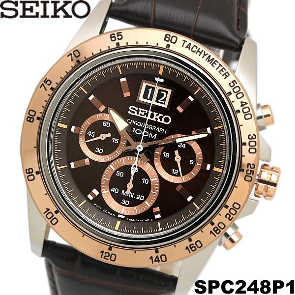 【感謝SALE】【送料無料】セイコー SEIKO 腕時計 ウォッチ メンズ 男性用 クロノグラフ 10気圧防水 SPC248P1