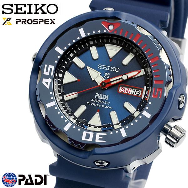 【2/15限定 【2/15限定 【2/15限定 エントリーでポイント12倍】 【送料無料】【SEIKO PADI】 セイコー プロスペックス 自動巻き 腕時計 メンズ 200m防水 パディー特別モデル SRPA83K1 ギフト 95e