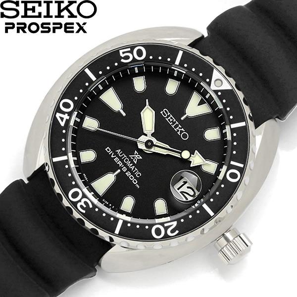 【送料無料】SEIKO PROSPEX セイコー プロスペックス 腕時計 ウォッチ メンズ 男性用 自動巻き 200M防水 ダイバーズウォッチ ラバー SRPC37K1