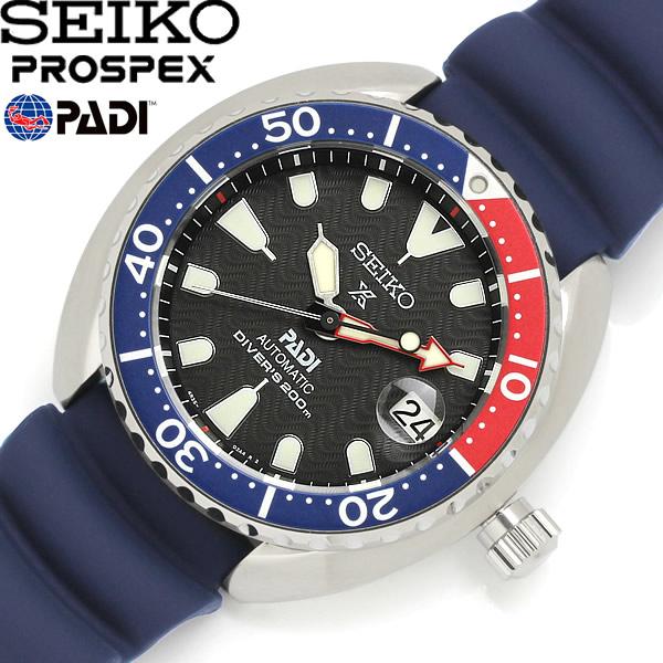 【送料無料】SEIKO PADI プロスペックス パディコラボ 自動巻 メンズ 腕時計 ウォッチ SRPC41K1