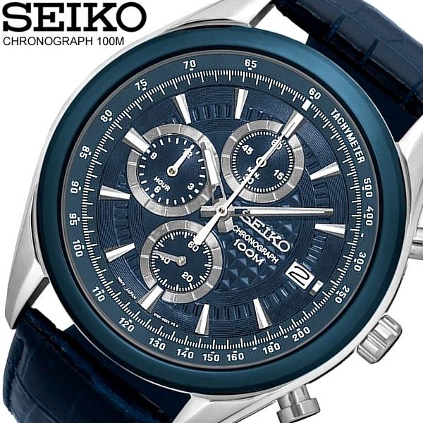 【送料無料】セイコー SEIKO クオーツ メンズ 腕時計 クオーツ 10気圧防水 カレンダー クロノグラフ ssb177p2