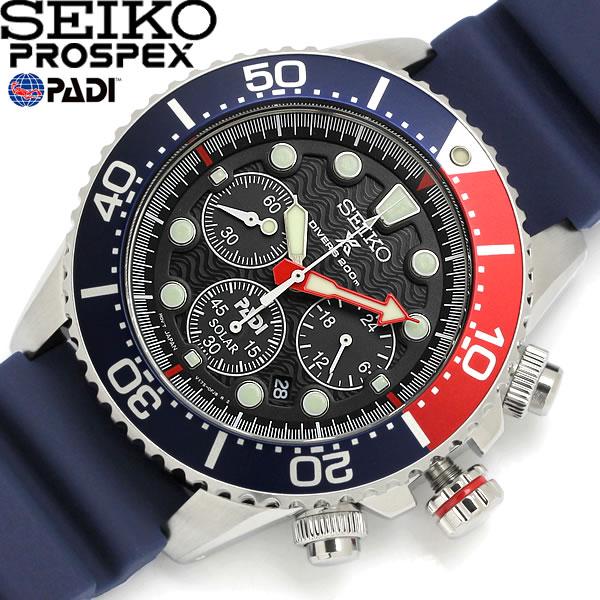 【送料無料】SEIKO PADIプロスペックス パディコラボ ソーラー 腕時計 SSC663P1