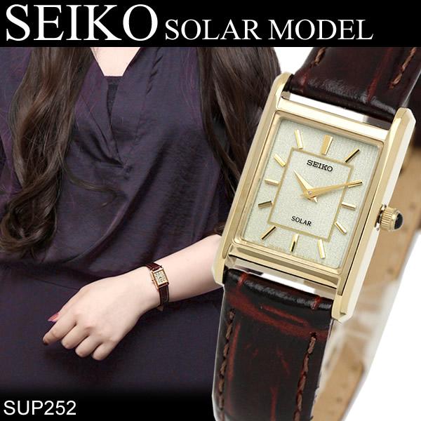 【送料無料】SEIKO セイコー 腕時計 ウォッチ レディース 女性用 シンプル レザーベルト 日常生活防水 SUP252