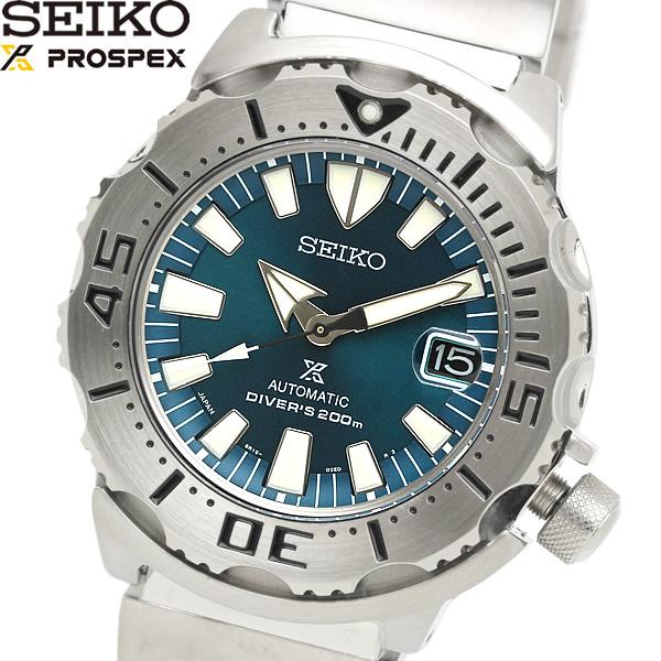 【送料無料】SEIKO セイコー PROSPEX プロスペックス 自動巻き メンズ 男性用 腕時計 ウォッチ ダイバーズウォッチ 200M防水 szsc005