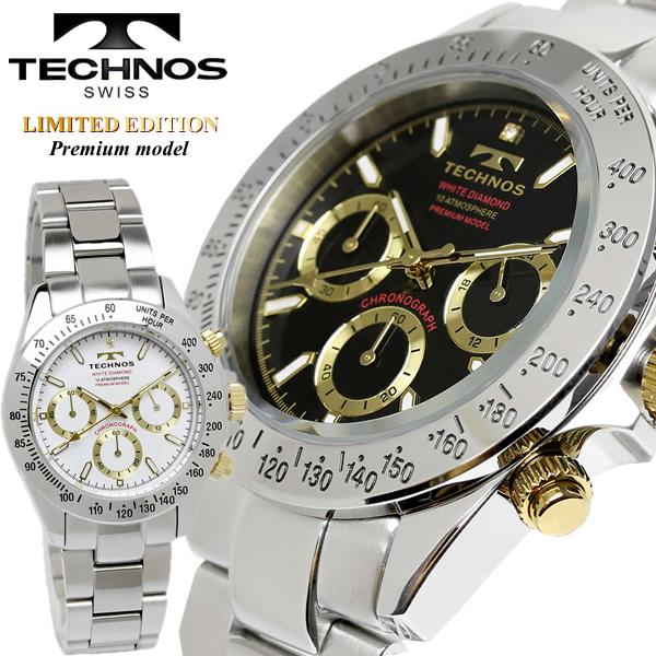 【送料無料】テクノス TECHNOS 腕時計 メンズ プレミアム限定モデル 天然ダイヤモンド クロノグラフ クオーツ 10気圧防水 T4683