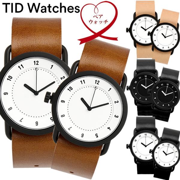【ペアウォッチ】TID Watches ティッドウォッチズ 腕時計 メンズ レディース ユニセックス 40mm 36mm 5気圧防水 レザーベルト カップル 2本セット