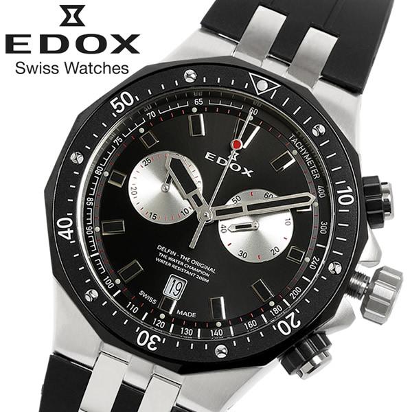 【スーパーSALE】【送料無料】EDOX エドックス デルフィン 腕時計 メンズ クオーツ クロノグラフ 200m防水 カレンダー 10226-357nca-ninro 父の日 ギフト