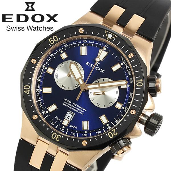 【スーパーSALE】【送料無料】EDOX エドックス デルフィン 腕時計 メンズ クオーツ クロノグラフ 200m防水 カレンダー 10109-357rnca-buira ギフト