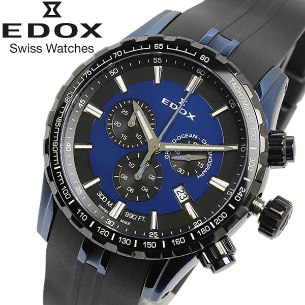 【スーパーSALE】【送料無料】EDOX エドックス グランドオーシャン 腕時計 メンズ クオーツ クロノグラフ 300m防水 カレンダー 10226-357bunca-buino 父の日 ギフト