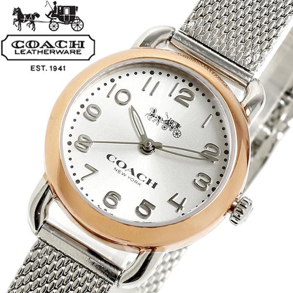 【送料無料】COACH コーチ DELANCE デランシー クオーツ レディース 腕時計 日常生活防水 14502282