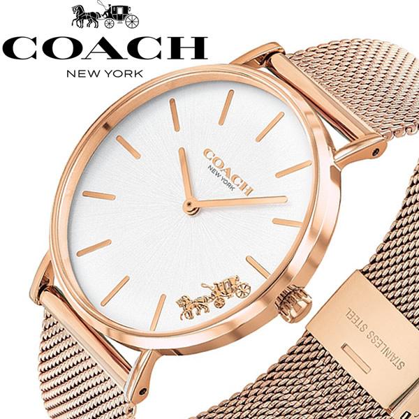 【スーパーSALE】COACH コーチ 腕時計 レディース メッシュベルト 女性用 ブランド 時計 人気 PERRY ペリー 14503126 ローズゴールド ピンクゴールド