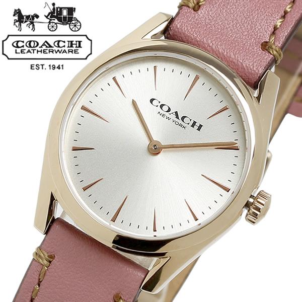 【送料無料】【COACH】 コーチ GRAND グランド 腕時計 レディース クオーツ 日常生活防水 14503204