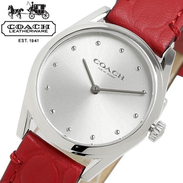 【スーパーSALE】【送料無料】【COACH】 コーチ モダンラグジュアリー 腕時計 レディース クオーツ 日常生活防水 14503209