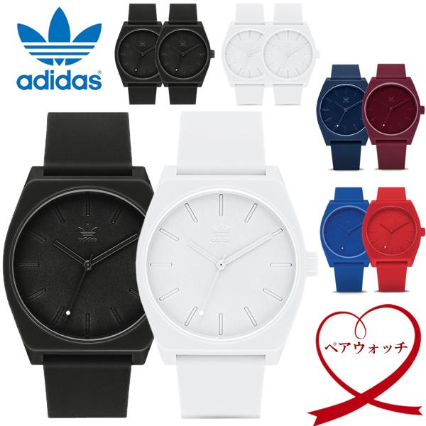 【スーパーSALE】【ペアウォッチ】adidas アディダス 腕時計 ペア腕時計 レディース メンズ 人気 ブランド カップル 2本セット おすすめ 夫婦 ギフト