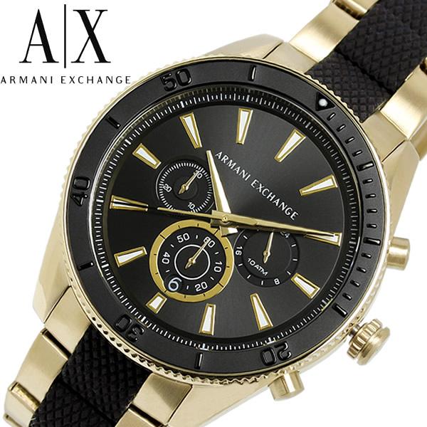 【送料無料】ARMANI EXCHANGE アルマーニ エクスチェンジ メンズ 腕時計 クオーツ クロノグラフ 日常生活防水 ax1814 ギフト