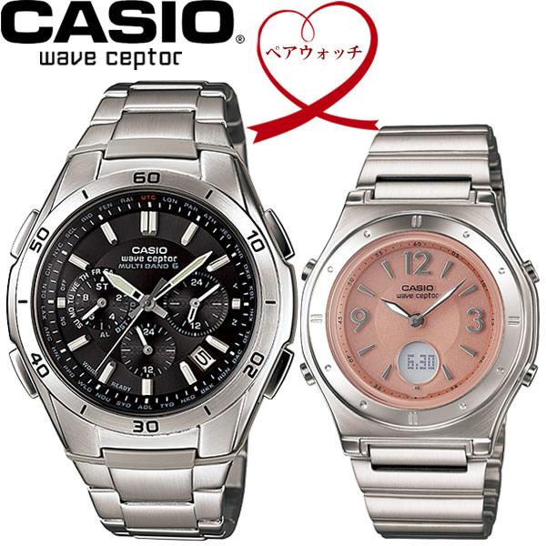 【送料無料】ペアウォッチ CASIO カシオ wave ceptor 電波ソーラー 腕時計 二本セット WVQ-M410DE-1A2JF LWA-M141D-4AJF 父の日 ギフト バレンタイン