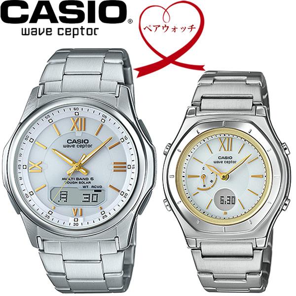 【送料無料】ペアウォッチ CASIO カシオ wave ceptor 電波ソーラー 腕時計 二本セット WVA-M630D-7A2JF LWA-M160D-7A2JF 父の日 ギフト バレンタイン