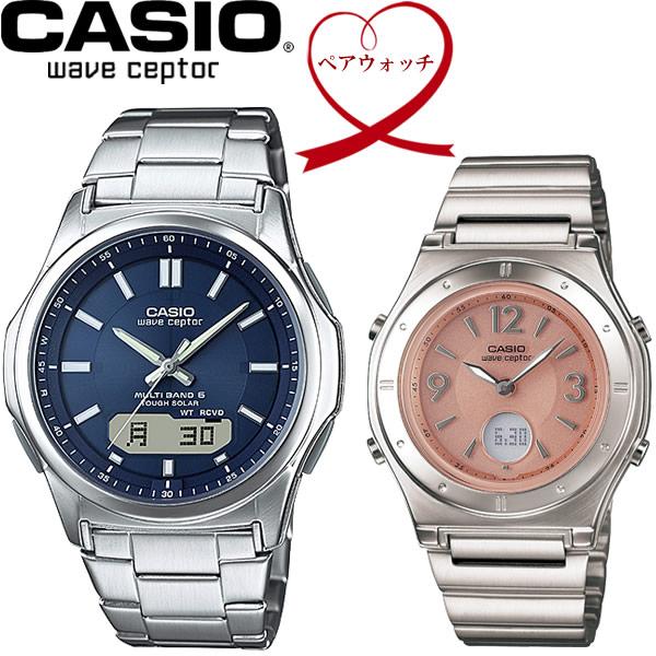 【送料無料】ペアウォッチ CASIO カシオ wave ceptor 電波ソーラー 腕時計 二本セット WVA-M630D-2AJF LWA-M141D-4AJF 父の日 ギフト バレンタイン