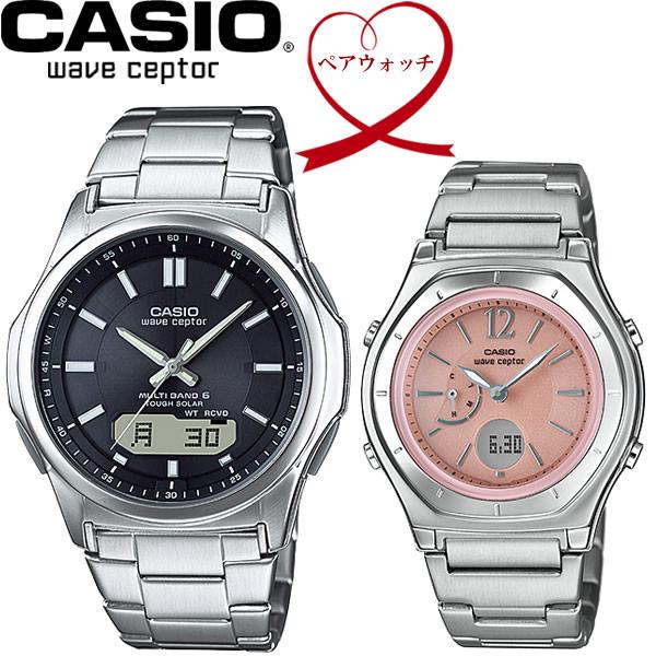 45a86739f8 ペアウォッチ CASIO カシオ wave ceptor 電波ソーラー 腕時計 二本セット ...