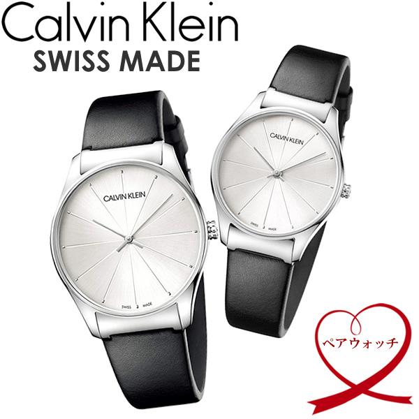 【最大1000円クーポン】 【送料無料】Calvin Klein カルバンクライン 腕時計 ウォッチ ペアウォッチ シンプル ブランド スイス k4d211c6 k4d221c6 バレンタイン