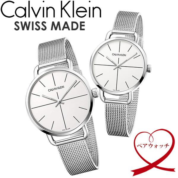 【送料無料】Calvin Klein カルバンクライン 腕時計 ウォッチ ペアウォッチ シンプル ブランド スイス k7b21126 k7b21626 バレンタイン