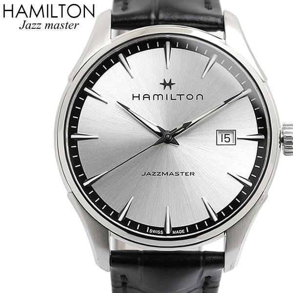 【スーパーSALE】【送料無料】ハミルトン HAMILTON ジャズマスター メンズ 男性用 腕時計 ウォッチ クオーツ h32451751 ギフト