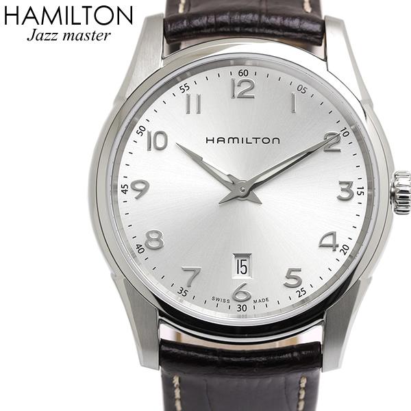 【送料無料】ハミルトン HAMILTON ジャズマスター メンズ 男性用 腕時計 ウォッチ クオーツ h38511553