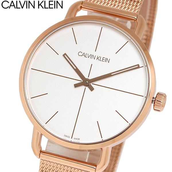 【送料無料】Calvin Klein カルバンクライン 腕時計 ウォッチ シンプル ブランド スイス k7b21626