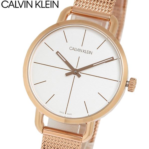 【送料無料】Calvin Klein カルバンクライン 腕時計 ウォッチ シンプル ブランド スイス k7b23626