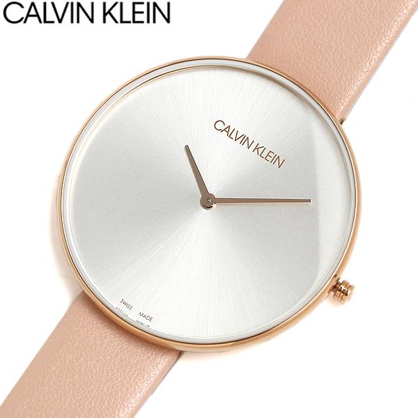 【送料無料】Calvin Klein カルバンクライン 腕時計 ウォッチ シンプル ブランド スイス k8y236z6
