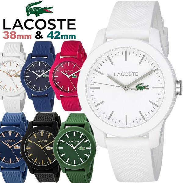 【スーパーSALE】【送料無料】LACOSTE ラコステ 腕時計 レディース メンズ 38mm 42mm ラバーバンド クオーツ 日常生活防水 laco08 ギフト