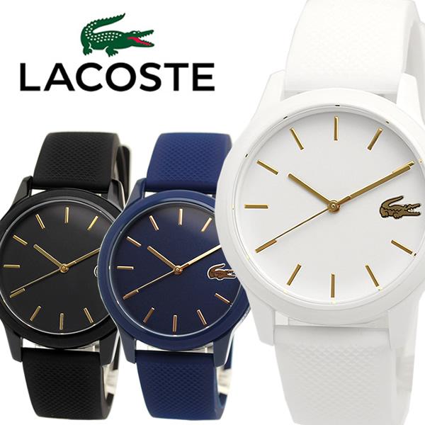 LACOSTE ラコステ 腕時計 ユニセックス メンズ レディース ウォッチ シリコンラバー 2001063 2001064 2001067