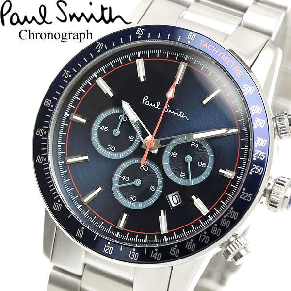 【スーパーSALE】ポールスミス Paul Smith 腕時計 メンズ クロノグラフ ステンレス ベルト クラシック ブランド 人気 ウォッチ ギフト プレゼント PS0110009 父の日 ギフト