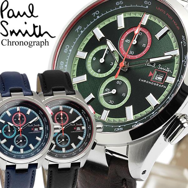 【スーパーSALE】ポールスミス Paul Smith 腕時計 メンズ クロノグラフ 革ベルト 本革レザーベルト クラシック ブランド 人気 ウォッチ ギフト プレゼント PS0110011 PS0110012 PS0110013 ギフト