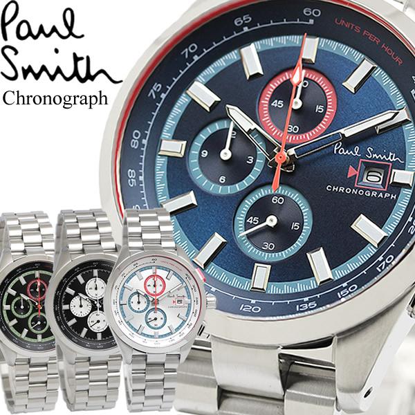【スーパーSALE】ポールスミス Paul Smith 腕時計 メンズ クロノグラフ ステンレス ベルト クラシック ブランド 人気 ウォッチ ギフト プレゼント PS0110014 PS0110015 PS0110017 PS0110018 ギフト