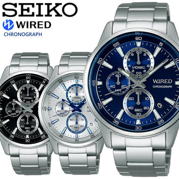 SEIKO WIRED セイコー ワイアード クオーツ 腕時計 ウォッチ メンズ 10気圧防水 AGAT423 AGAT424 AGAT425