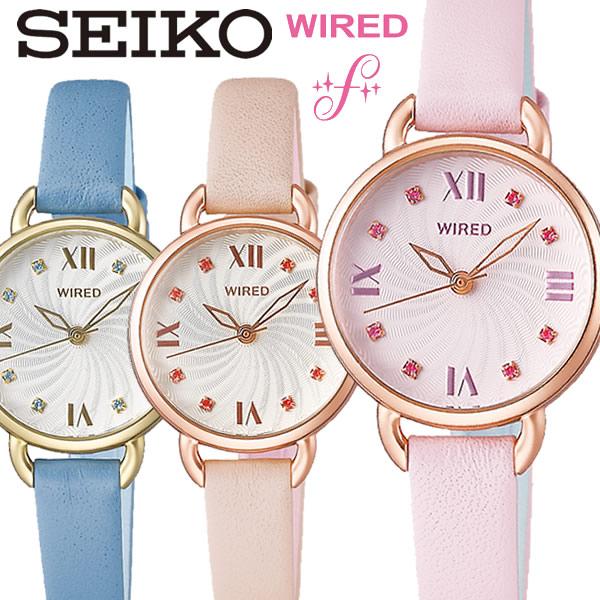 【送料無料】SEIKOWIRED F セイコーワイアードエフ 腕時計 レディース クオーツ 日常生活防水 seiko-wdf01