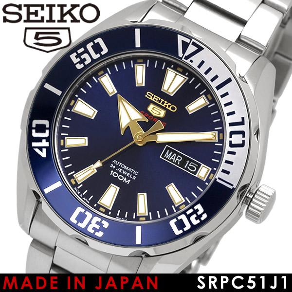 【送料無料】 【SEIKO5 SPORTS/セイコー5 スポーツ】 日本製 腕時計 ウォッチ 自動巻き オートマチック メンズ SRPC51J1 メイドインジャパン ギフト