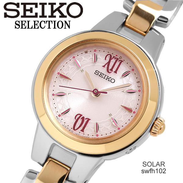 [SEIKO SELECTION] 腕時計 セイコー セレクション ライトピンク文字盤 ローマ書体 ベリータルトイメージ SWFH102 レディース シルバー