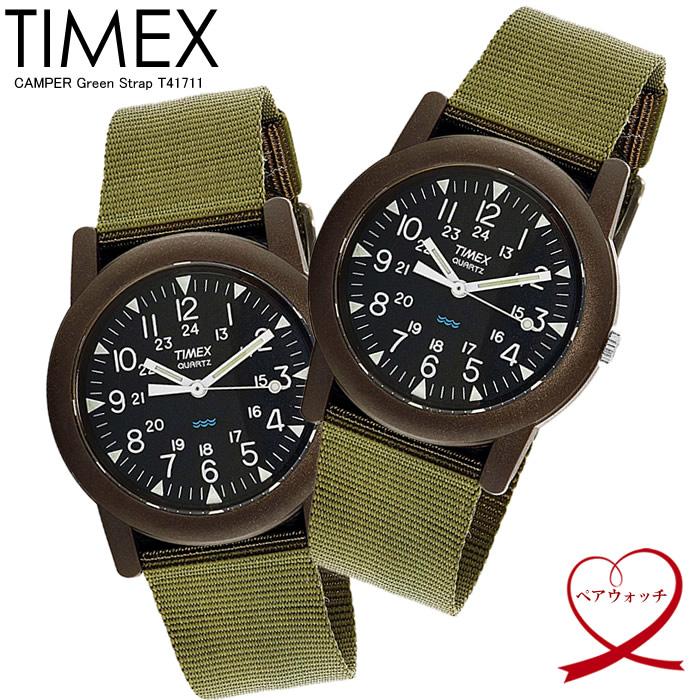 【ペアウォッチ】TIMEX タイメックス CAMPER キャンパー 腕時計 ペア 腕時計 メンズ レディース ユニセックス カップル 2本セット クリスマス ギフト プレゼント ナイロンベルト グリーン ミリタリー アウトドア