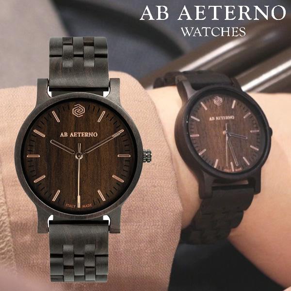 【スーパーSALE】【送料無料】アバテルノ AB AETERNO 天然木製 腕時計 ウッド ウォッチ 35mm レディース メンズ ユニセックス ブランド ギフト メイドインイタリー