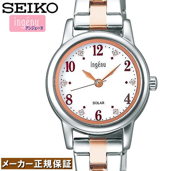 [SEIKO]アルバ ALBA セイコー アンジェーヌ ingenu ソーラー 腕時計 スワロフスキー フルアラビア表記 メタルバンド ハードレックス レディース 女性 AHJD406