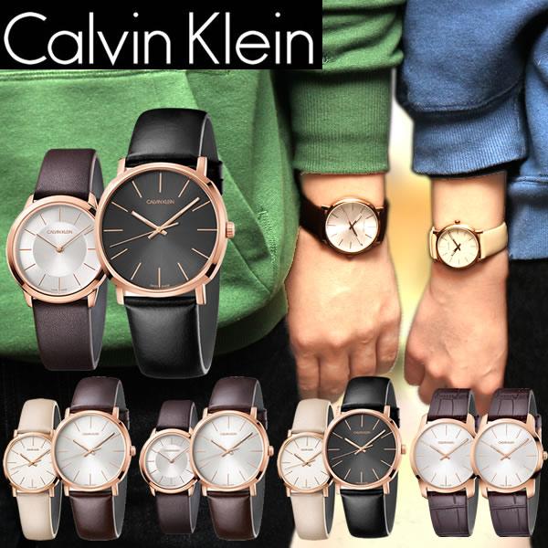 【スーパーSALE】【半額 50%OFF】【ペアウォッチ 2本セット】カルバンクライン 腕時計 メンズ レディース 革ベルト レザー ポッシュ シティ 3気圧防水 ブランド シンプル Calvin Klein