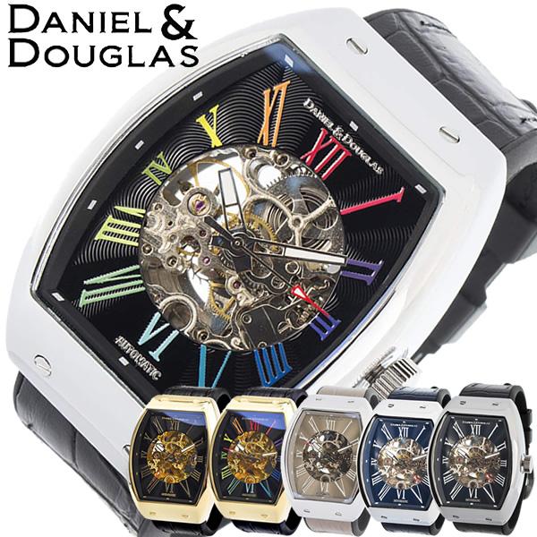 【スーパーSALE】【DANIEL DOUGLAS】 ダニエルダグラス DANIEL&DOUGLAS 腕時計 メンズ ウォッチ 自動巻き スケルトン DD8808