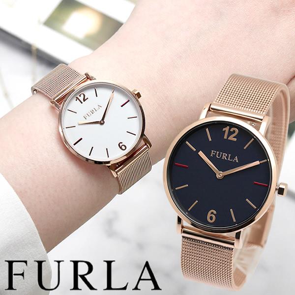 【送料無料】furla フルラ 腕時計 ウォッチ レディース 女性用 クオーツ 日常生活防水 メッシュベルト シンプル R4253108514 R4253108516 furla03