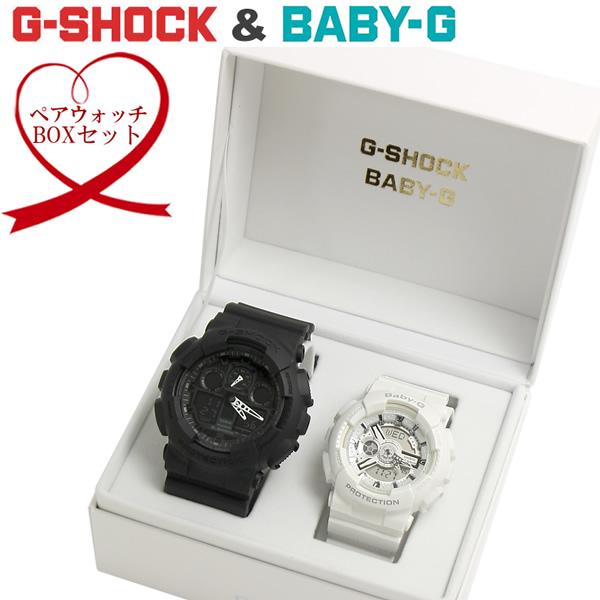 【送料無料】CASIO カシオ G-shock Baby-G 腕時計 ペアウォッチ メンズ レディース 海外モデル ペアBOX ga-100-1a1 ba-110-7a3 バレンタイン