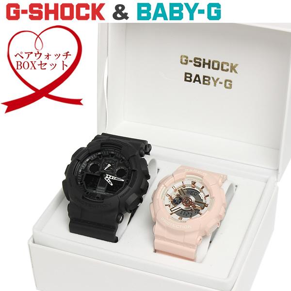 【送料無料】CASIO カシオ G-shock Baby-G 腕時計 ペアウォッチ メンズ レディース 海外モデル ペアBOX ga-100-1a ba-110rg-4a バレンタイン